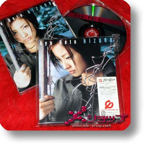 AYA UETO - kizuna (lim.CD+CD-ROM) (Re!cycle)-0