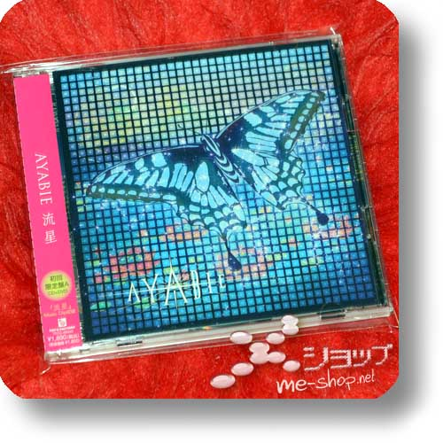 AYABIE - Ryusei (lim.CD+DVD A-Type) (Re!cycle)-0