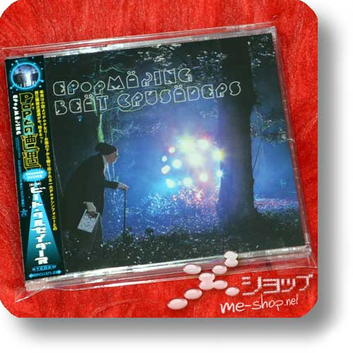 BEAT CRUSADERS - EPopMAKING ~Pop to no sougu (lim.CD+DVD) (Re!cycle)-0