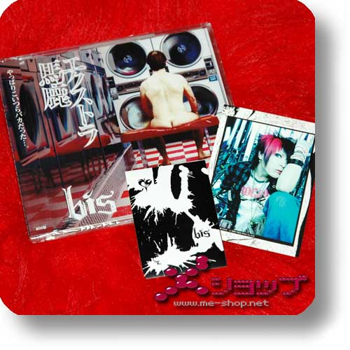 bis - Extra baka (inkl. Bonustrack!) +Bonus-Tradingcard+Sticker!-0