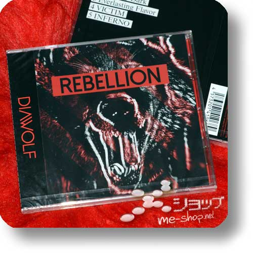 DIAWOLF - REBELLION (A9/Alice Nine)-0