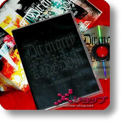 DIR EN GREY - Final 2003 5 UGLY KINGDOM (Live-DVD) (Re!cycle)-0