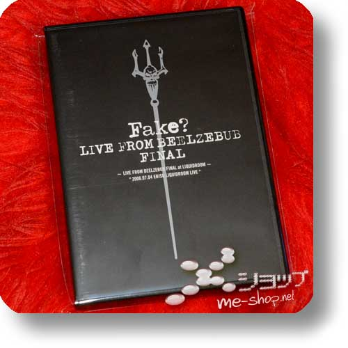 FAKE? - LIVE FROM BEELZEBUB FINAL (DVD) (LUNA SEA / Oblivion Dust) (Re!cycle)-0