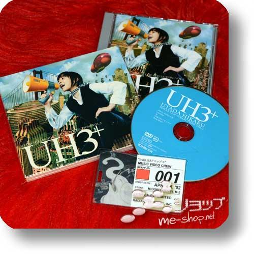 HIKARU UTADA - UH3+ Single Clip Collection (PV-DVD / lim.+Bonus!) (Re!cycle)-0
