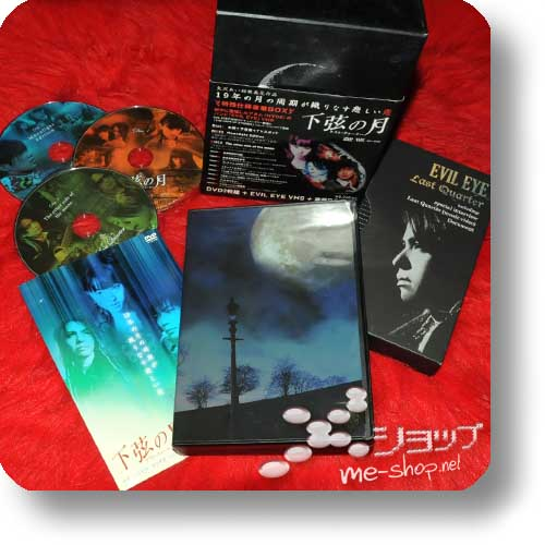 Kagen no tsuki LAST QUARTER (lim.Box 3DVDs+Bonus-VHS) feat. HYDE (Re!cycle)-0