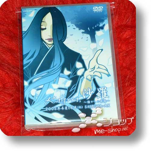 KAGRRA, - Sara ~natsukashi no rakuen~ at 2005.4.14 SHIBUYA AX (2DVD) (Re!cycle)-0