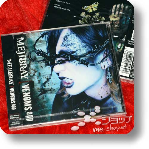 MEJIBRAY - VENOMS.app LIM.CD+DVD A-Type-0