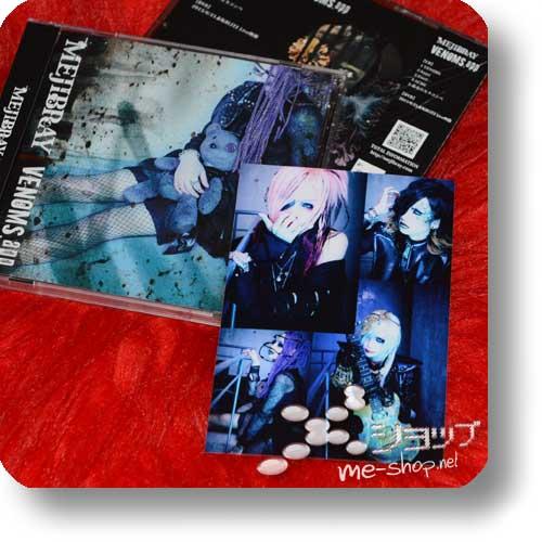MEJIBRAY - VENOMS.app LIM.CD+DVD B-Type +Bonus-Fotokarte!-0