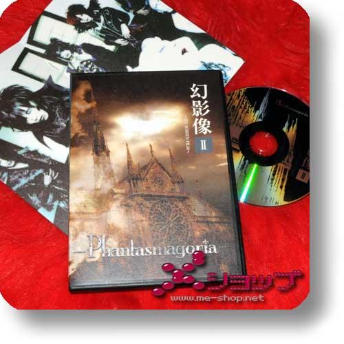 PHANTASMAGORIA - Geneizou II ~SIN SCREEN FILM~ (PV-DVD) (Re!cycle)-0