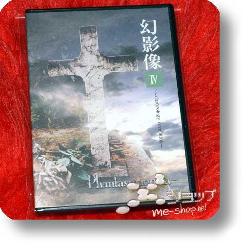 PHANTASMAGORIA - Geneizou IV ~chronology revelation~ (PV-DVD) (Re!cycle)-0