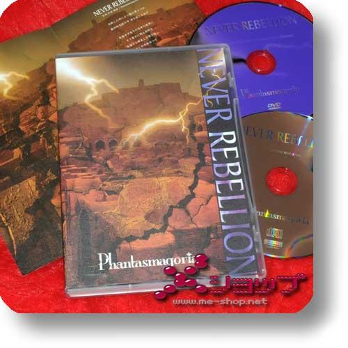 PHANTASMAGORIA - Never Rebellion (CD+DVD / lim.5000!) (Re!cycle)-0