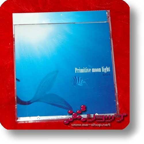 RUVIE - Primitive moon light (lim.CD+DVD)-0