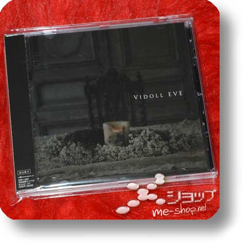 VIDOLL -EVE (lim.CD+Photoboooklet B-Type) (Re!cycle)-0