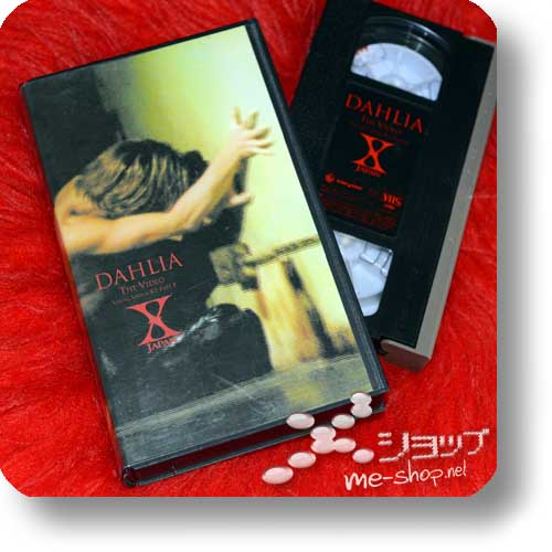X JAPAN - DAHLIA THE VIDEO / VISUAL SHOCK#5 PART 2 (VHS / Orig.1997!) (Re!cycle)-0