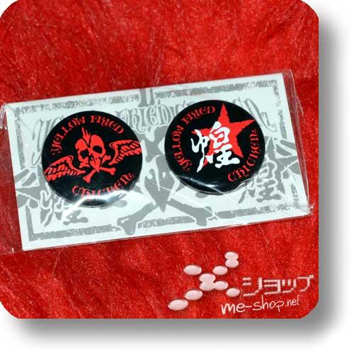 YELLOW FRIED CHICKENz - Button-Set (zweiteilig / Badge set) Original Tour Merchandise!-0