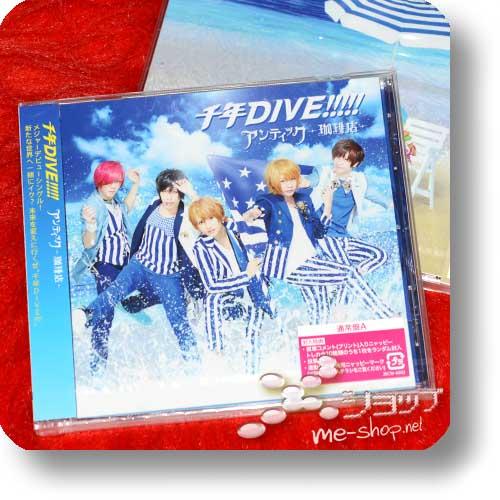 AN CAFE - Sennen DIVE!!!!! (inkl. Bonustrack!) (+Bonus-Comment-CD ab 2 Expl.)-0