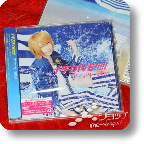 AN CAFE - Sennen DIVE!!!!! (lim. takuya-Version) (+Bonus-Comment-CD ab 2 Expl.)-0