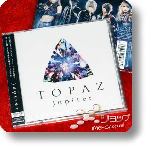 JUPITER - TOPAZ (lim.CD+DVD)-0