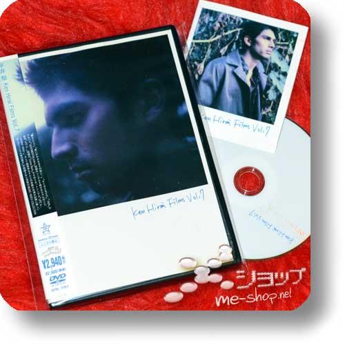 KEN HIRAI - Ken Hirai Films Vol.7 (Re!cycle)-0