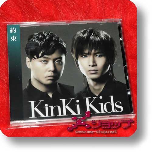 KINKI KIDS - Yakusoku (Re!cycle)-0