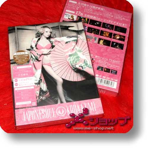 KUMI KODA - JAPONESQUE (lim.Digibook CD+2DVD) (Re!cycle)-0