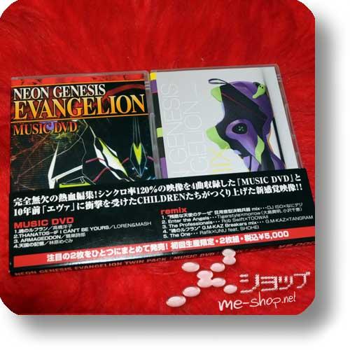 NEON GENESIS EVANGELION - MUSIC DVD x remix (lim.2DVD-Package) (Re!cycle)-0