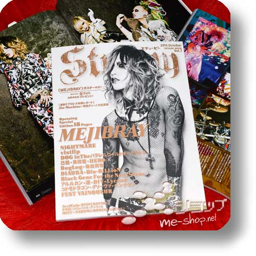 STUPPY Vol.7 (Oktober 2015) MEJIBRAY, vistlip, DOG in the PWO, Kiryu, Diaura, Lycaon...-0