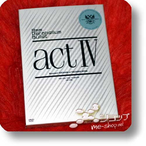 9mm Parabellum Bullet - act IV (Live-DVD / lim.Box inkl.Phtobook!) (Re!cycle)-0