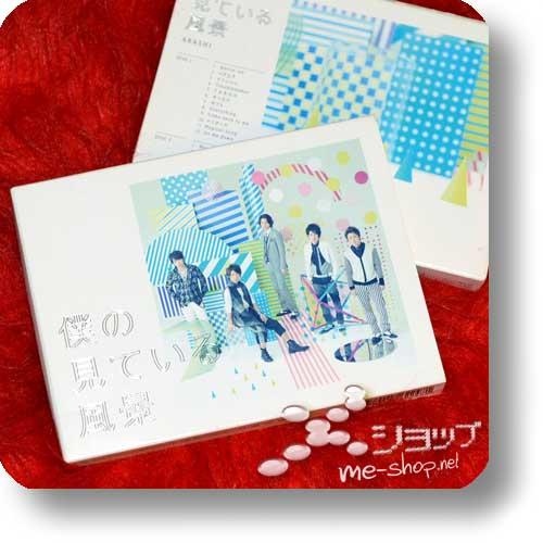 ARASHI - Boku no miteiru fukei (lim.2CD Digipak+Photobooklet) (Re!cycle)-0