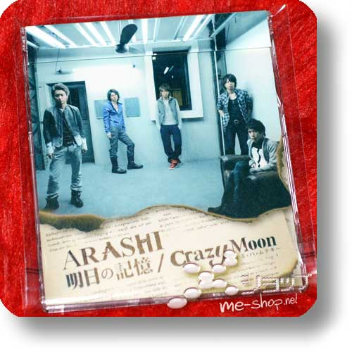 ARASHI - Ashita no kioku/Crazy Moon (Re!cycle)-0