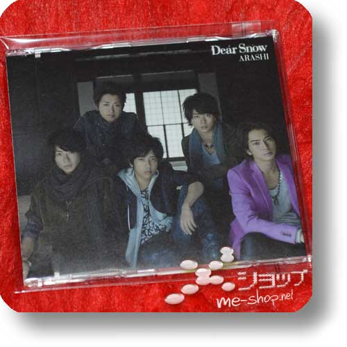 ARASHI - Dear Snow (Re!cycle)-0