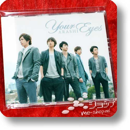 ARASHI - Your Eyes (Re!cycle)-0
