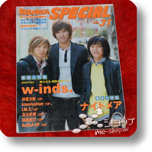 ARENA 37°c SPECIAL 31 (März 2007) w-inds / NIGHTMARE, LM.C... inkl.2Poster+Nightmare-Stickerbogen! (Re!cycle)-0
