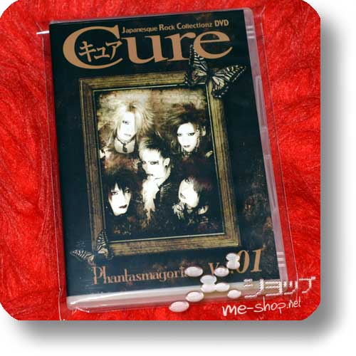 PHANTASMAGORIA - Japanesque Rock Collectionz Cure DVD vol.01 (Re!cycle)-0