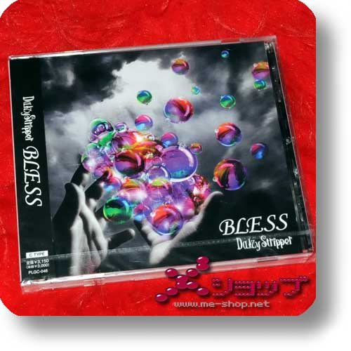 DAIZY STRIPPER - BLESS (C-Type) (Re!cycle)-0