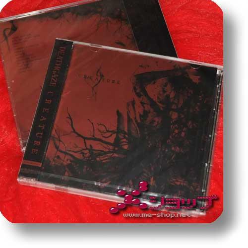 DEATHGAZE - CREATURE (lim.CD+DVD) (Re!cycle)-0