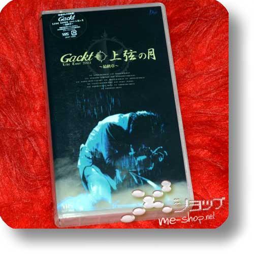 GACKT - Live Tour 2003 Jougen no Tsuki (VHS) (Re!cycle)-0