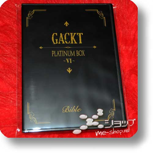 GACKT - Platinum Box VI (Re-Release DVD / Dears only!) (Re!cycle)-0