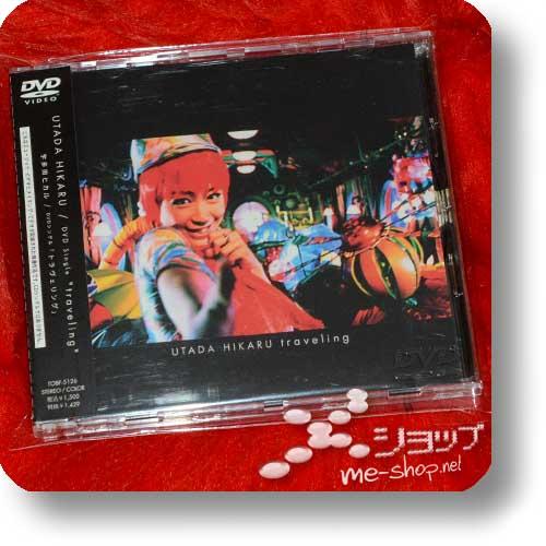 HIKARU UTADA - traveling (DVD) (Re!cycle)-0