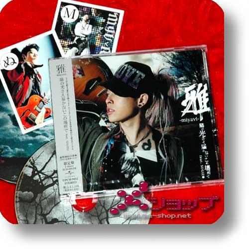 MIYAVI - Hi no hikari sae todokanai... feat. SUGIZO LIM.CD+DVD+Tradingcards! (Re!cycle)-0