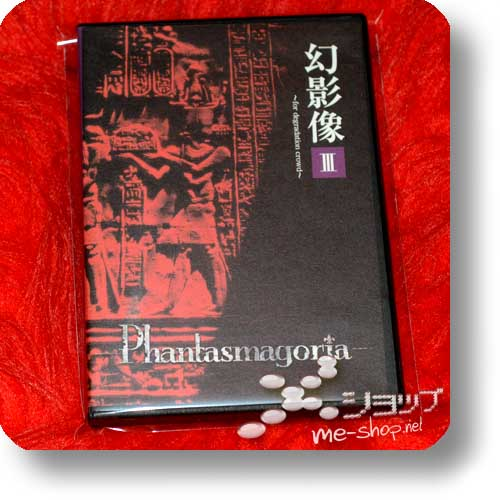 PHANTASMAGORIA - Geneizou III ~for degradation crowd~ (PV-DVD) (Re!cycle)-0