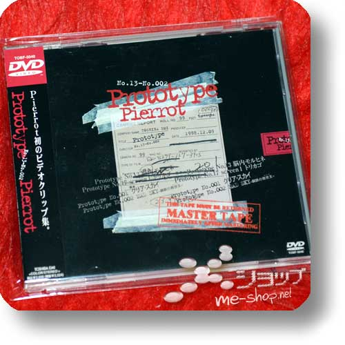 PIERROT - Prototype (Videoclip-DVD) (Re!cycle)-0