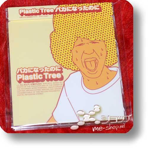 PLASTIC TREE - Baka ni natta no ni (Re!cycle)-0
