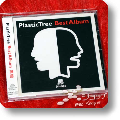PLASTIC TREE - Best Album Kuroban (Re!cycle)-0