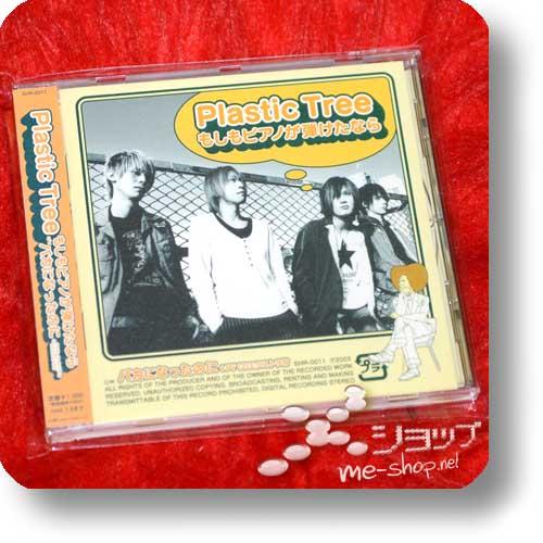 PLASTIC TREE - Moshimo piano ga hiketa nara (Re!cycle)-0
