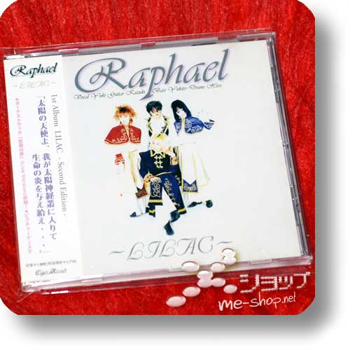 RAPHAEL - LILAC (Second Edition) (Re!cycle)-0