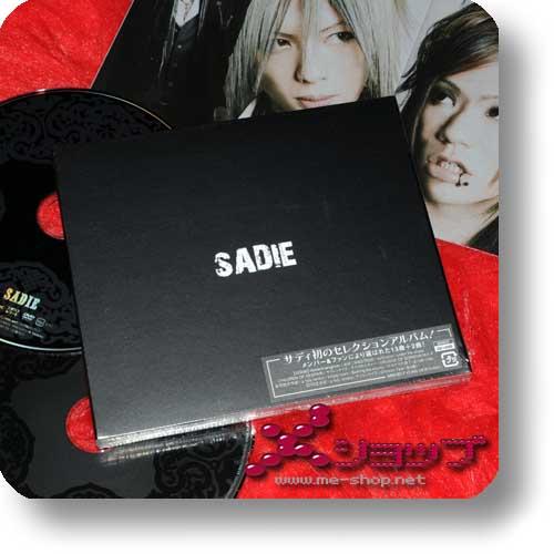 "SADIE - ~UNDEAD 13+2~ LIM.CD+DVD ""schwarze Version"" (Re!cycle)-0"