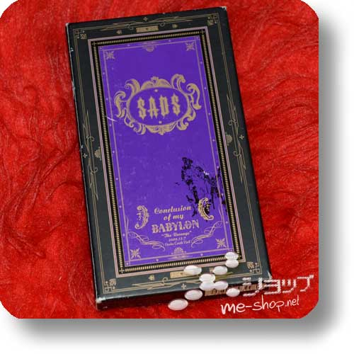 """SADS - Conclusion of my BABYLON """"The Revenge"""" 2000.12.7 Osaka Castle Hall (VHS) (Re!cycle)-0"""