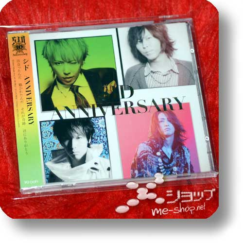 SID - ANNIVERSARY lim.CD+DVD A-Type (Re!cycle)-0