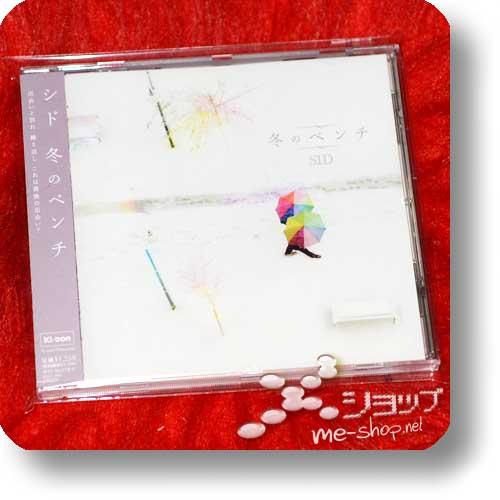 SID - Fuyu no bench (inkl. Bonustrack!) (Re!cycle)-0